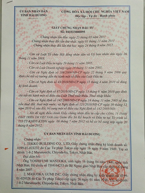 Hai duong eregulations authenticated copy of investment certificate yelopaper Choice Image